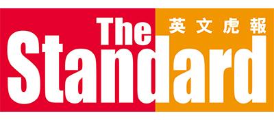 The Standard HK Logo
