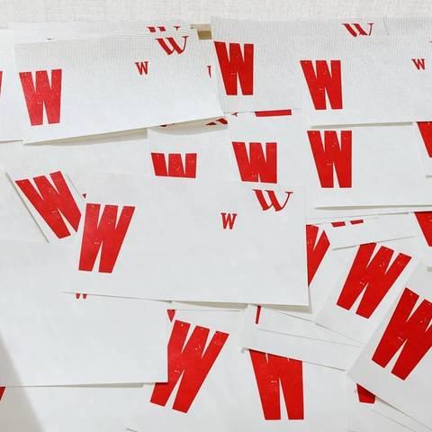 letterpressed letter w