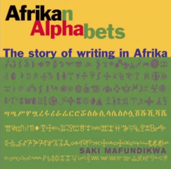 African Alphabets by Saki Mafundikwa