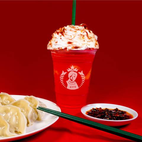 /Ada Zhang student mock up for Starbucks x Laoganma