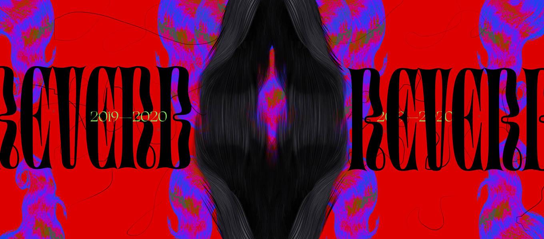 Poster for Nonstudio's 2020 installation Reverb