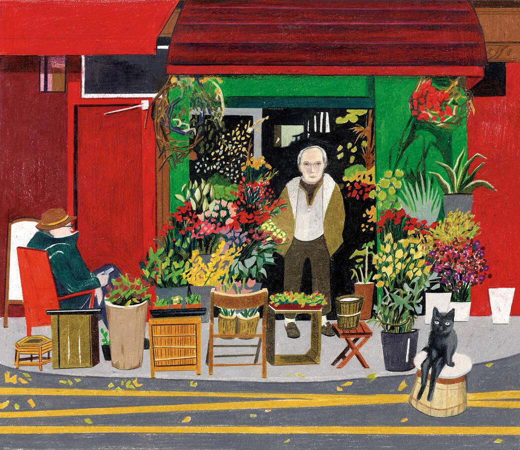 """Eglantine Fleurs"" by Joanne Kim, 2020."